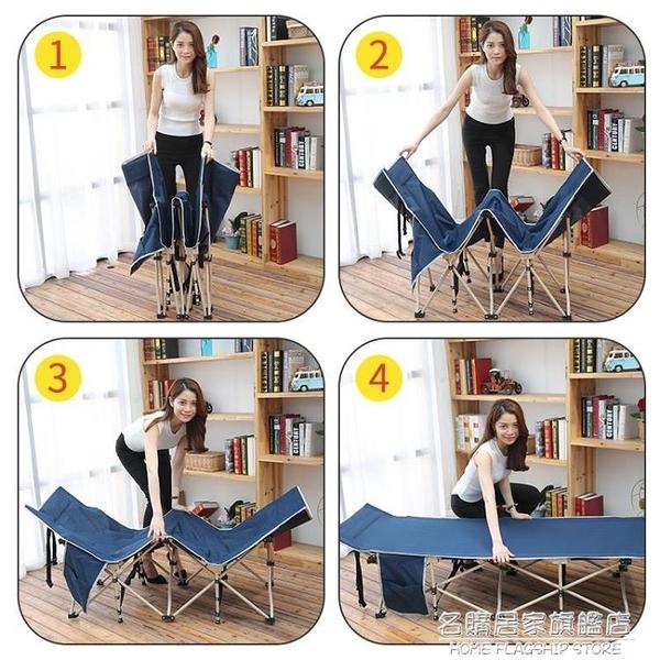 摺疊床單人午睡辦公室午休躺椅家用成人簡易便攜行軍床多功能 NMS名購居家