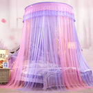 百貨週年慶-蚊帳公主風吊頂式圓頂蚊帳1.8m床2.2雙人家用落地1.5m免安裝1.2米新品wy