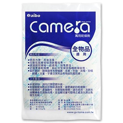 aibo 台灣製 120g吸濕除霉乾燥劑-3包
