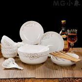 碟子  陶瓷餐具碗碟套裝碗筷套裝