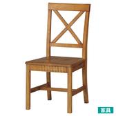 ◎實木餐椅KARCY LBR 淺褐色 松木 NITORI宜得利家居
