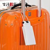 【生活采家】GUARD旅行安全加密隨身置物盒_白M(#34025)