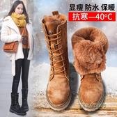 2020冬季新款皮毛一體馬丁靴女加絨防水雪地靴女高筒保暖棉鞋「時尚彩虹屋」