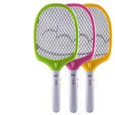 電蚊拍大網面充電式拍強力大號蒼蠅滅蚊子   創想數位igo