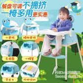 兒童吃飯宜家餐桌椅子便攜可折疊學坐椅      Sq6566『科炫3C』TW