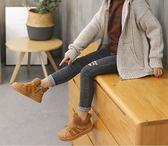兒童鞋子 女童棉鞋保暖冬鞋子大女孩新款秋冬季兒童加絨加厚防水二棉鞋【韓國時尚週】