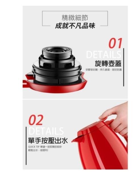 玻璃內瞻 Tefal法國特福MAMBO時尚長效保溫壺 1.5L 保溫壺 咖啡壺 熱水壺