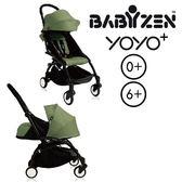 法國 BABYZEN YOYO+ 【0+】手推車(綠色)