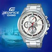 CASIO 卡西歐 手錶專賣店 EDIFICE EFV-520D-7A 男錶 不鏽鋼錶帶 礦物玻璃/玻璃球 防水 日期 秒錶