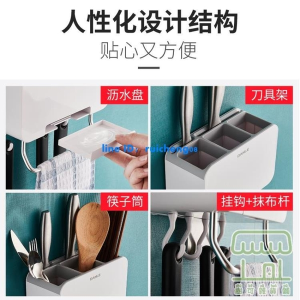 筷子簍置物架壁掛式家用瀝水筷筒廚房勺子刀架筷筒【樹可雜貨鋪】