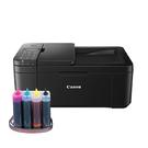 【加裝連續供墨系統+單向閥】Canon PIXMA TR4570 傳真無線多功能複合機