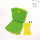 MARNA 日本進口扇形去垢菜瓜布
