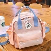 多功能後背包新品小包包時尚百搭雙肩包多功能兩用斜挎包女學生森系防水小背包 果果生活館
