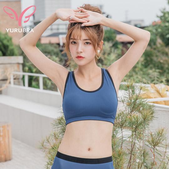 【Yurubra】律動時尚內衣。無痕 運動 背心 低脊心 雞胸 無鋼圈 台灣製 B.C.D.E.F罩※0566藍