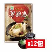 【東勝】韓國傳統人蔘雞湯  12包裝