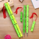 竹子中性筆 筆笛 雙頭可寫 聖誕節 學生獎品活動禮品贈品-艾發現