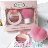 化妝刷 粉色腮紅刷一支裝便攜款曬紅刷子小號軟毛伸縮化妝刷 愛麗絲 夏季新品