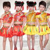 兒童打鼓演出服 幼兒腰鼓中國風表演舞蹈喜慶 LR1867【Pink 中大尺碼】