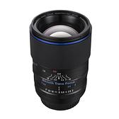 LAOWA 老蛙 105mm STF F2.0 手動微距鏡 加贈UV鏡 (24期0利率 免運 湧蓮公司貨)