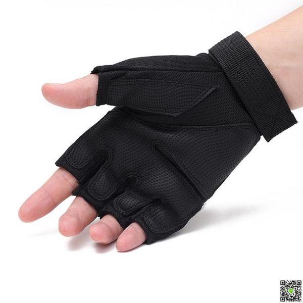 運動半指手套男軍秋冬特種兵戶外用戰術手套健身防滑騎行手套露指 玩趣3C