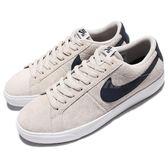 【六折特賣】Nike 休閒鞋 SB Blazer Vapor 卡其 深藍 白底 麂皮 基本款 運動鞋 男鞋【PUMP306】 878365-141
