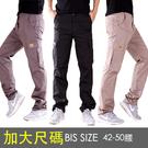 CS衣舖【3件1299元】加大尺碼 42...