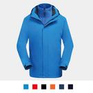 【晶輝團體制服】HM200*經典二件式防風防潑水衝鋒外套(似GORE-TEX)可單買/ 代印公司LOGO