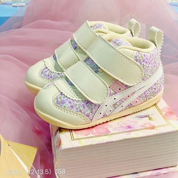 《7+1童鞋》寶寶 ASICS KIDS 亞瑟士 高筒 機能鞋 學步鞋 運動鞋 5302 紫色