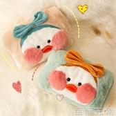 熱水袋充電防爆暖寶寶電暖寶毛絨可愛韓版女注水暖水袋卡通暖手寶 雙十二全館免運