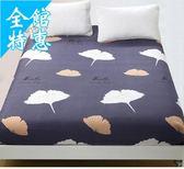 床單床包單人九鹿堡床笠保護套 床罩 床裙薄棕墊床墊套單件防滑床套床單 J【尾牙八折免運】