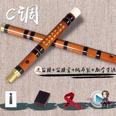 笛子 苦竹笛樂器初學橫笛 專業cdefg調學生兒童演奏級曲笛素笛T