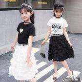 女童套裝 女童夏裝2019新款套裝裙洋氣兒童兩件套韓版大童潮衣童裝女孩衣服