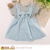 女童裝 春夏季短袖連身裙 小洋裝 魔法Baby