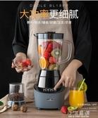 榨汁機家用全自動多功能打榨果汁豆漿輔食水果料理攪拌機小型CY『小淇嚴選』