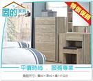 《固的家具GOOD》018-2-AN 約翰2.7尺厚切木紋五斗櫃【雙北市含搬運組裝】