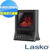 福利品出清【美國Lasko】StarHeat火焰星 3D仿真動態火焰濾網式壁爐陶瓷電暖器 CA20100TW
