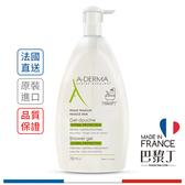 【法國最新包裝】A-Derma 艾芙美 燕麥潔膚泡沫凝膠 750ml【巴黎丁】