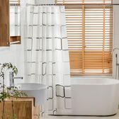 凱洛格加厚浴簾套裝防潑水防霉浴簾布衛生間窗簾浴室隔斷簾送掛鉤【元氣少女】