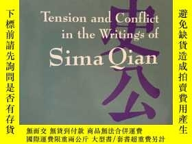 二手書博民逛書店The罕見Cloudy Mirror: Tension And