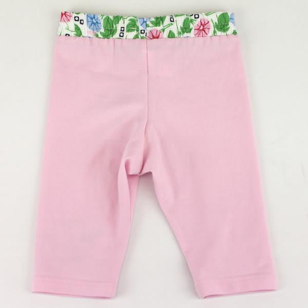 【愛的世界】彈性緊身七分褲-粉/1~3歲-台灣製- ★春夏下著