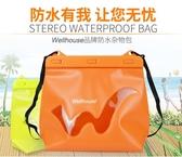 防水腰包手機袋Wellhouse游泳溫泉漂流腰包相機潛水包雜物包肩包