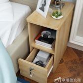 迷你小床頭櫃子臥室超窄床邊儲物櫃邊角斗櫃特價 igo igo辛瑞拉