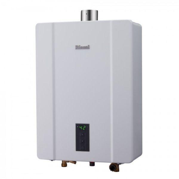 (修易生活館) Rinnai 林內 FE強制排氣式熱水器 RUA-C1300 WF 13L