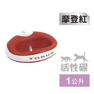 【SofyDOG】TORUS陀螺士濾淨水碗一公升-摩登紅