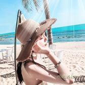 帽子女太陽帽出游沙灘防曬遮陽草帽海邊度假大檐防紫外線夏天百搭 「時尚彩虹屋」