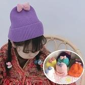 韓版秋冬兒童可愛蝴蝶結針織帽女童毛線帽保暖【聚可愛】