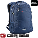 【Caribee 澳洲 COLLEGE 30L電腦背包《海軍藍》】CE-64151/筆電背包/後背包/手提包