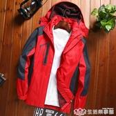 薄款夾克男士大碼外套防風上班工作服耐磨耐臟保暖工衣工地沖鋒衣 生活樂事館