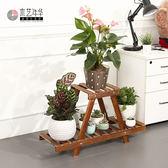 客廳陽臺室內落地組裝歐式現代簡約實木花架子      SQ8461『寶貝兒童裝』TW
