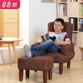 單人沙發 日式懶人沙發單人布藝休閒榻榻米電視電腦椅午休孕婦哺乳椅老人椅(聖誕新品)